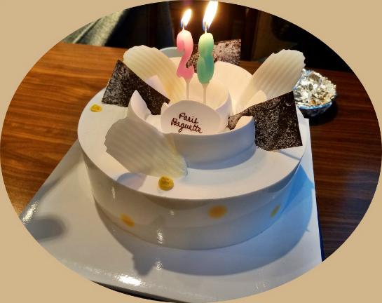 [여가/맛집]울 큰아들 생일기념일 축하 파리바게트케이크와 백운호수 전복명가에서 전복정식 먹으면서 축하해주기^^